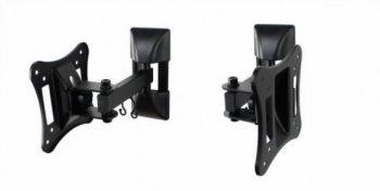 HS-0200 forgatható monitor tartó