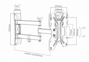 HS-01904-M fali TV tartó