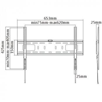 HS-0183 rögzített TV tartó